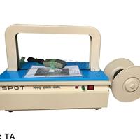 SPOT捆扎机TA全自动捆包机 TS结束机
