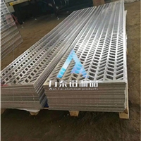加工鋁合金板