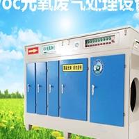 注塑机废气油烟处理方案