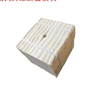 陶瓷纖維折疊塊