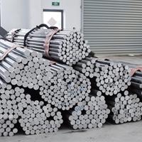 国标2024铝棒规格齐全