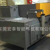 电阻反射炉 熔炼保温炉