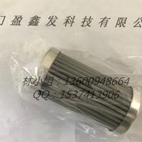 MAHLE馬勒 濾芯PI8405DRG60原裝正品