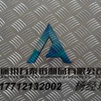 花纹铝板销售  指针型 五条筋