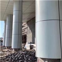 室內藝術包柱鋁單板-環保防火鋁單板訂購