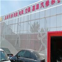 氟碳喷涂艺术冲孔铝单板-外墙铝单板定制