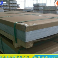 美标铝板7075铝板7075超平铝板