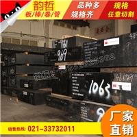 上海韻哲超平鋼板42CrMo4 鋼