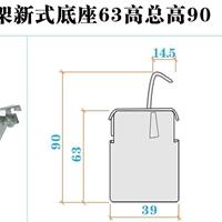 常規475彩鋼板屋面元寶配件支架