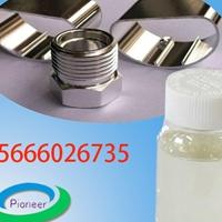 切削液防锈剂 润滑油防锈添加剂