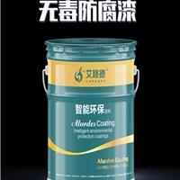 食品级环氧树脂无害防腐涂料