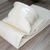美塔斯覆膜涤纶针刺毡除尘布袋