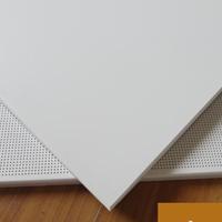 铝扣板 机房防噪音铝扣板天花 铝天花