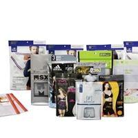 包裝袋三邊和四邊封的包裝尺寸及容量對照表