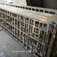 长方形铝合金屏风花格定 氟碳喷涂铝屏风