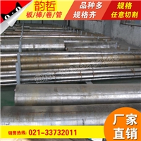 35M5进口钢箔
