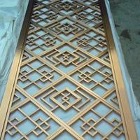 铝合金中式防盗网-雕刻铝窗花