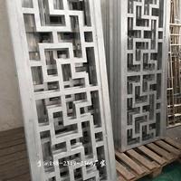 新型裝飾鋁合金中式防盜網鋁花格窗