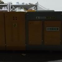 一體化廢氣設備