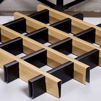 订做各种规格铝格栅,各种颜色商场用铝格栅