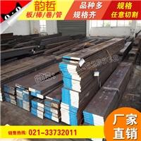 上海韻哲生產銷售GH2132鋼管