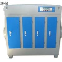 UV光氧光解除臭废气净化器行情价格