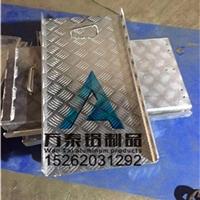 花纹铝板加工件