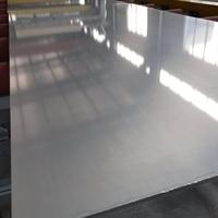 零切割铝板AC4C铝板