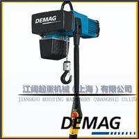 德马格电动葫芦-德马格变频器双速