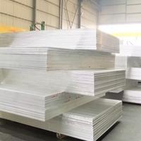 进口AL2017-T4铝板硬铝
