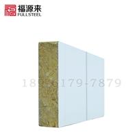 穿孔吸音板隐藏式横装岩棉板