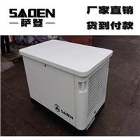 萨登12千瓦静音燃气发电机报价现货