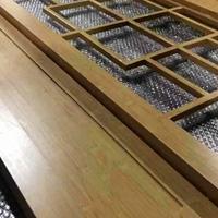 防盗网铝合金-木纹铝窗花