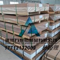 供應鋁卷 鋁板
