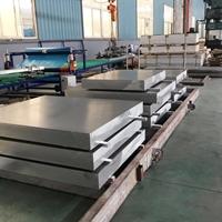 AC4C导热铝板厂家