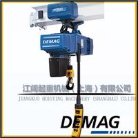 DEMAG德马格电动葫芦-德马格电动提升机
