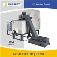 CNC切屑金屬屑壓塊機 壓縮速度快