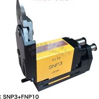 nile利萊 FNP3 SNP10 自動化氣動剪
