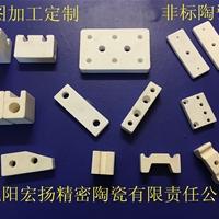定做陶瓷块,陶瓷板,非标陶瓷,绝缘陶瓷