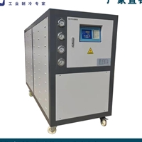 电镀槽降温用冷冻机 公开式冷水机