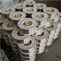 粮油机械叶轮采煤机截齿盾构机刀头用焊丝