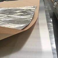8mm厚铝板锯切零售 2a11铝板加工