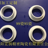 氧化鋁陶瓷加工,絕緣陶瓷生產,95瓷套管