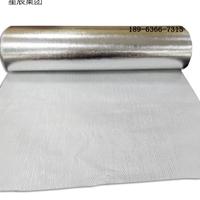 长输低能耗普通反射层 110g铝箔玻纤布