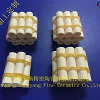 氧化铝陶瓷管,95瓷管,99瓷管,高温管