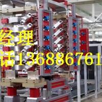 大型铝型材框架焊接焊接大型铝框架