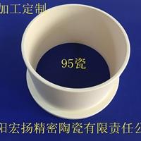 陶瓷管,95瓷氧化鋁,高溫陶瓷,絕緣陶瓷