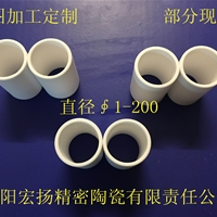陶瓷管,氧化铝陶瓷,高温管,99瓷管