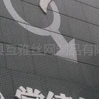 墙面装饰冲孔板施工工艺