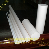 氧化铝陶瓷棒,陶瓷实心柱,陶瓷杆